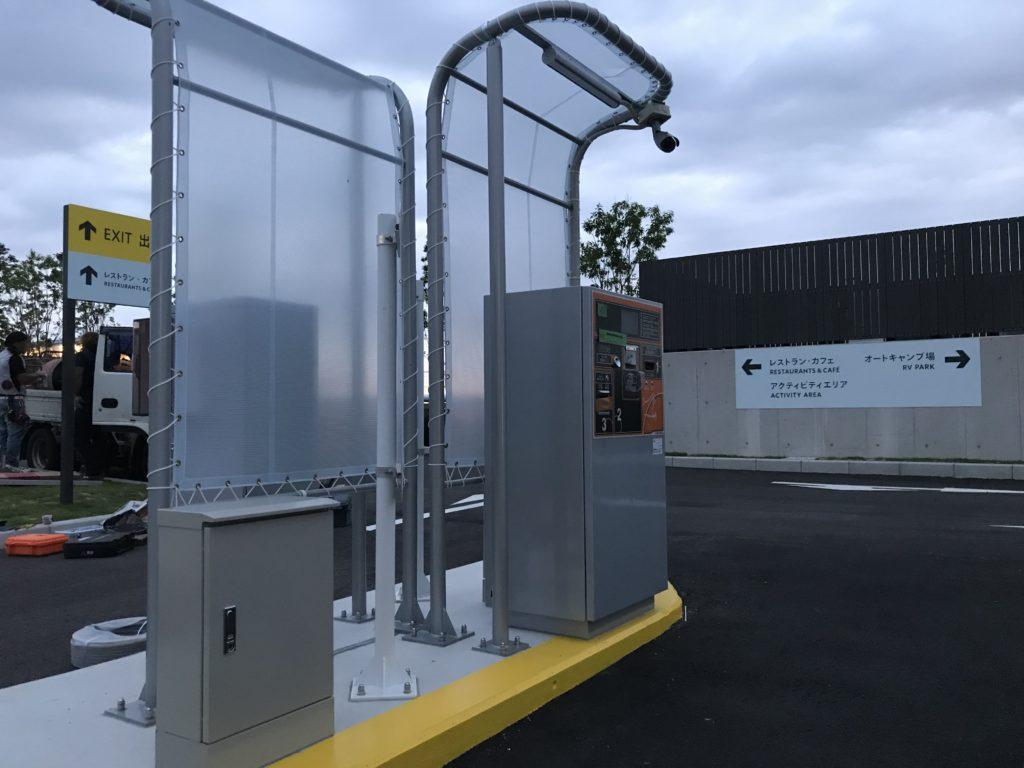 (某)泉南市公園駐車場 遠隔システム設置工事しました。                       2020年7月
