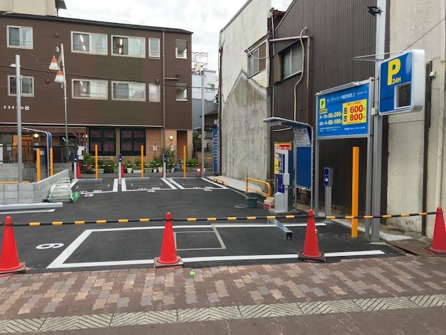 駐車場開設工事しました。